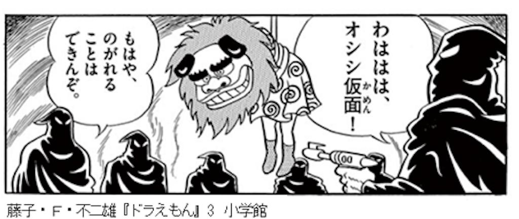 f:id:ohasikakaka:20170606203622p:image