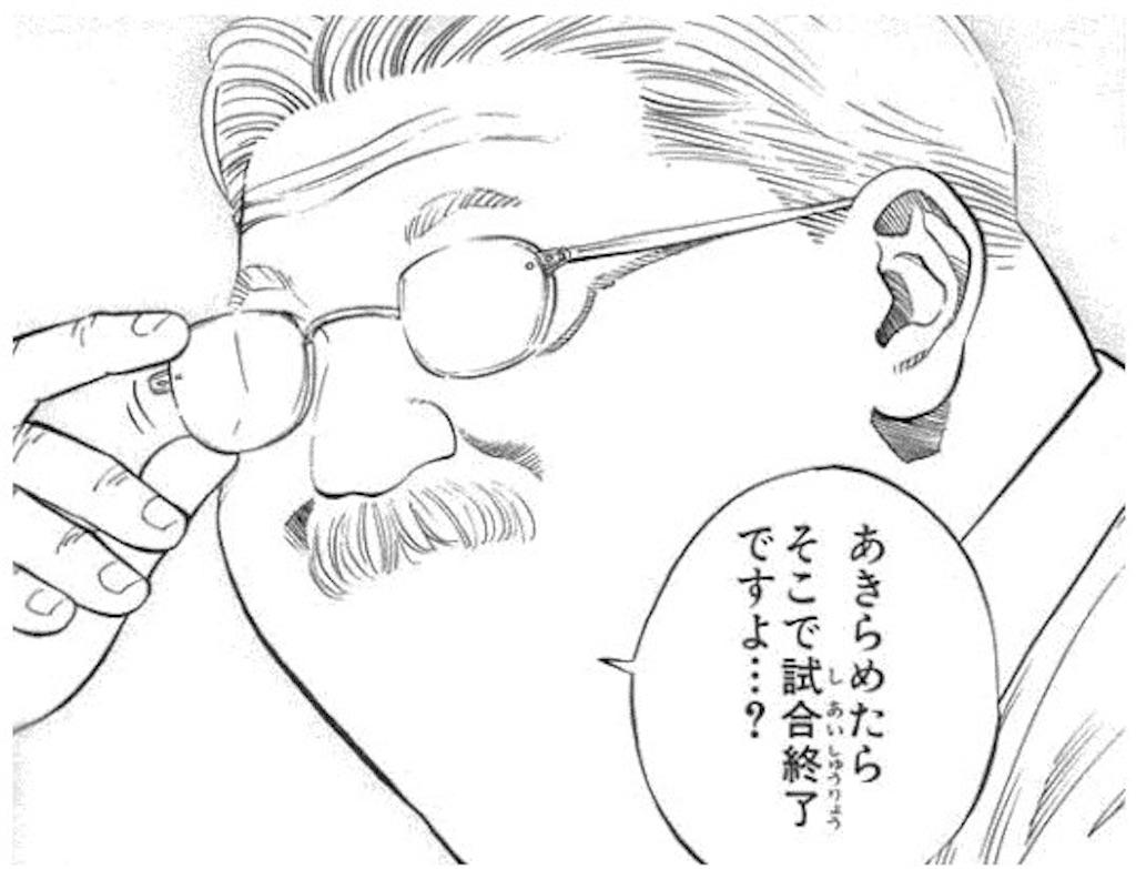 f:id:ohasikakaka:20170618111158j:image