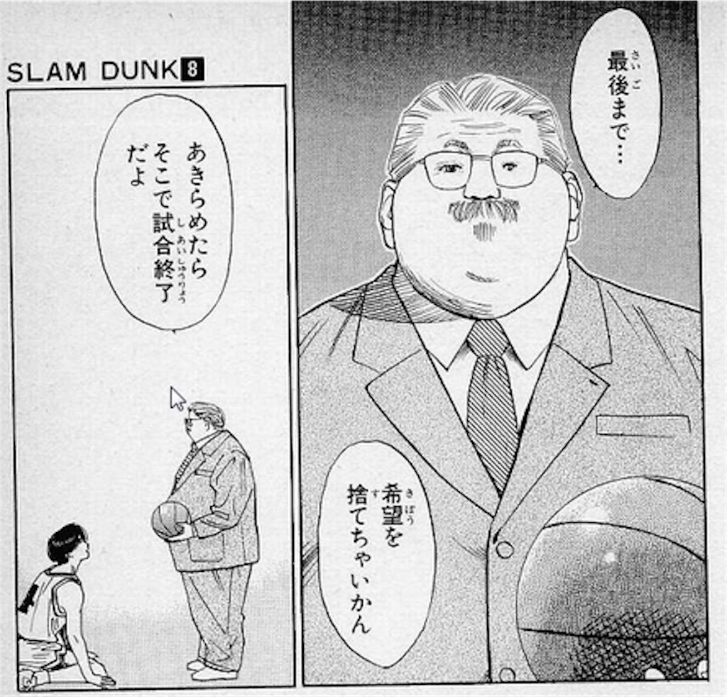 f:id:ohasikakaka:20170618111219j:image