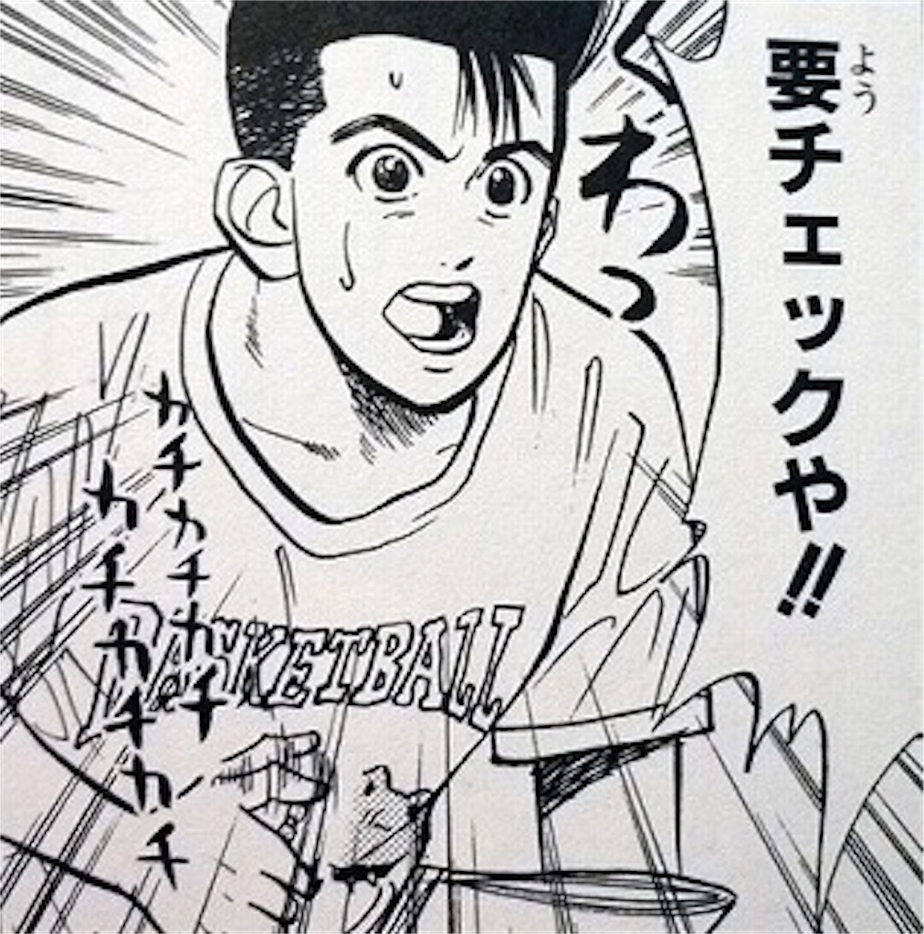f:id:ohasikakaka:20170618114015j:image