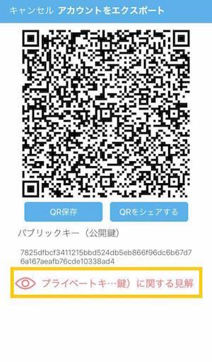 f:id:ohayo-bitcoin:20170606211444j:plain