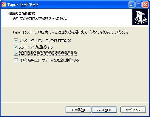 f:id:ohayocycle:20111223092042j:image