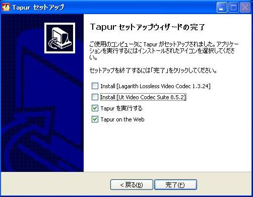 f:id:ohayocycle:20111223092045j:image