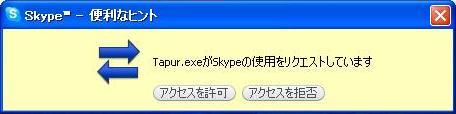 f:id:ohayocycle:20111223092046j:image