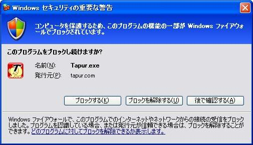 f:id:ohayocycle:20111223101132j:image