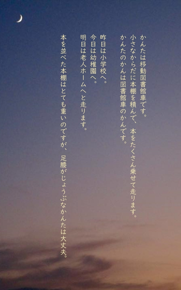 f:id:ohayokokoan:20200126114743j:plain