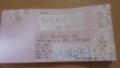 こんなお手紙を添えて、渡しました。先生方、お世話になりました。