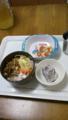 お昼ご飯(*^ー^)ノ♪