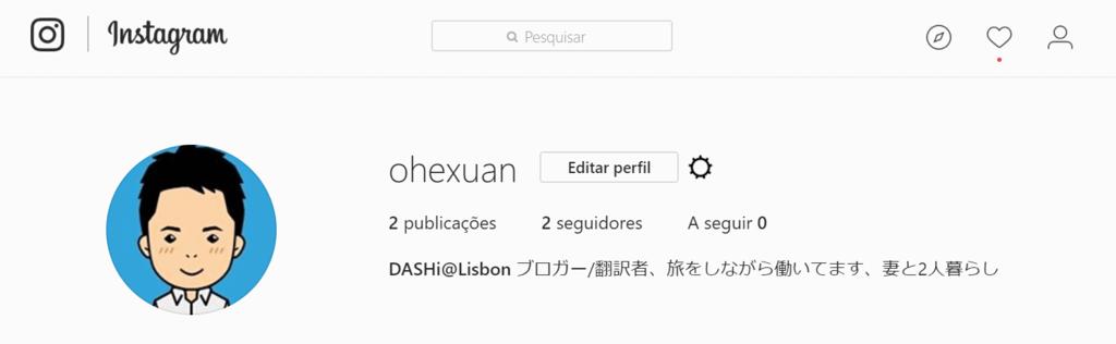 f:id:ohexuan:20170509214915p:plain