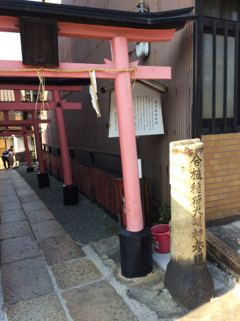 合槌稲荷神社の鳥居