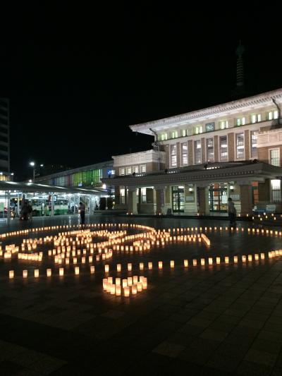 なら燈花会JR奈良駅前の様子