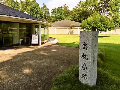 徳川ミュージアムの庭