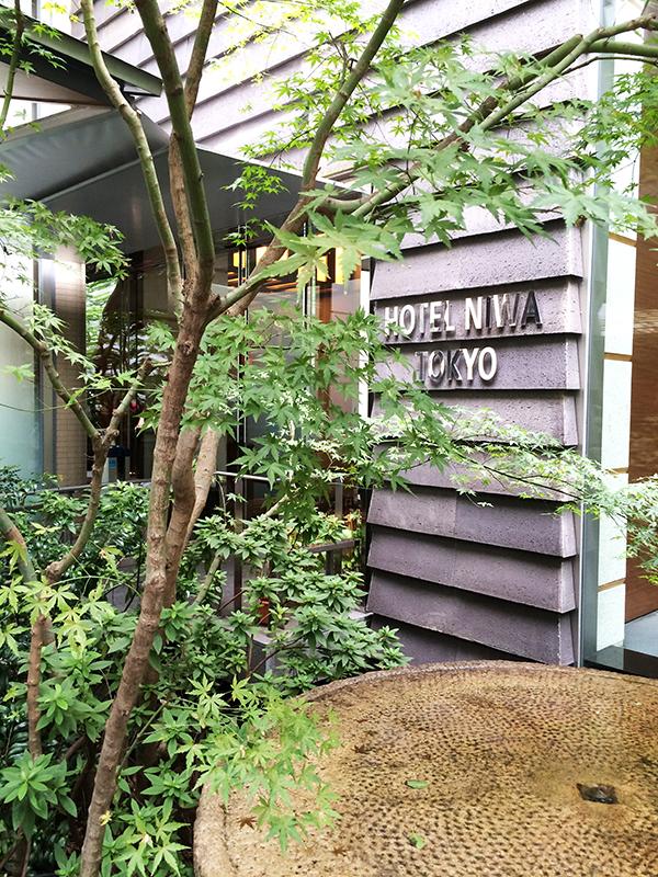 庭のホテル外観