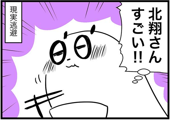 あーすごい…星組の「桜華に舞え」で北翔さんがこんな喋り方だった!北翔さんは確か東北生まれの関東育ちなのに
