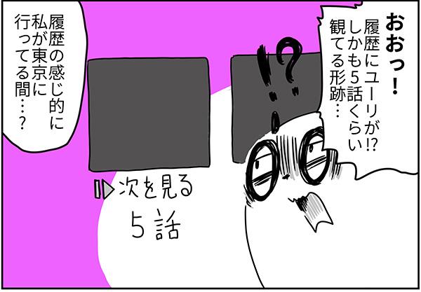 f:id:ohg0524:20170424024927j:plain