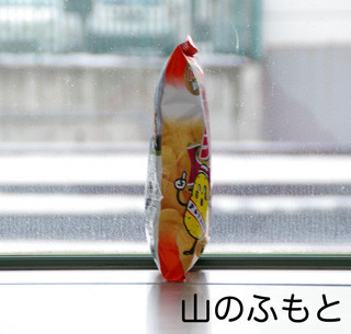 f:id:ohgane2:20070129004409j:image