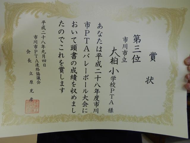 f:id:ohgashiwa:20160906062147j:plain