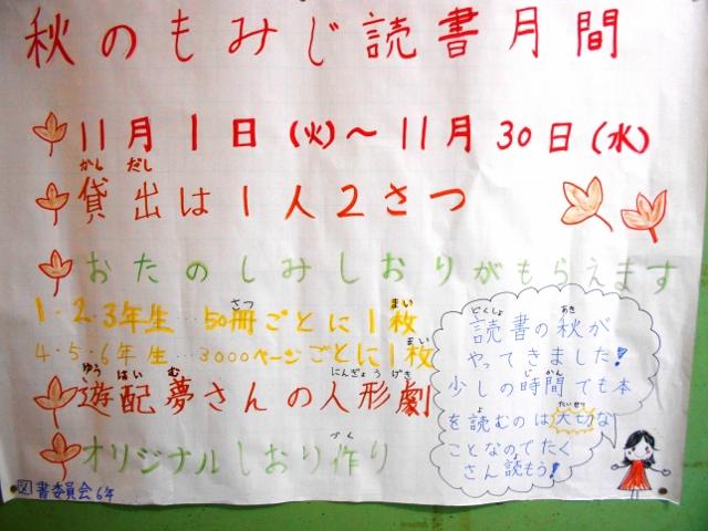 f:id:ohgashiwa:20161101094427j:plain