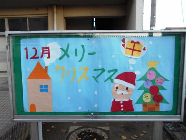 f:id:ohgashiwa:20161203071508j:plain