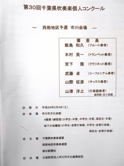 f:id:ohgashiwa:20170209063007j:plain