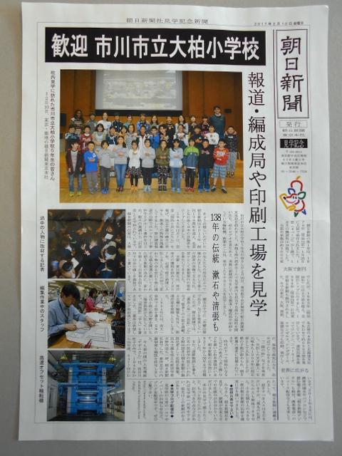 f:id:ohgashiwa:20170213131317j:plain