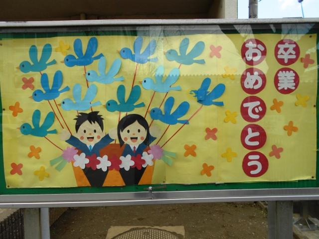 f:id:ohgashiwa:20170316191203j:plain