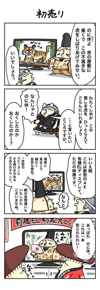 f:id:ohimanakinoko:20200109190900j:plain