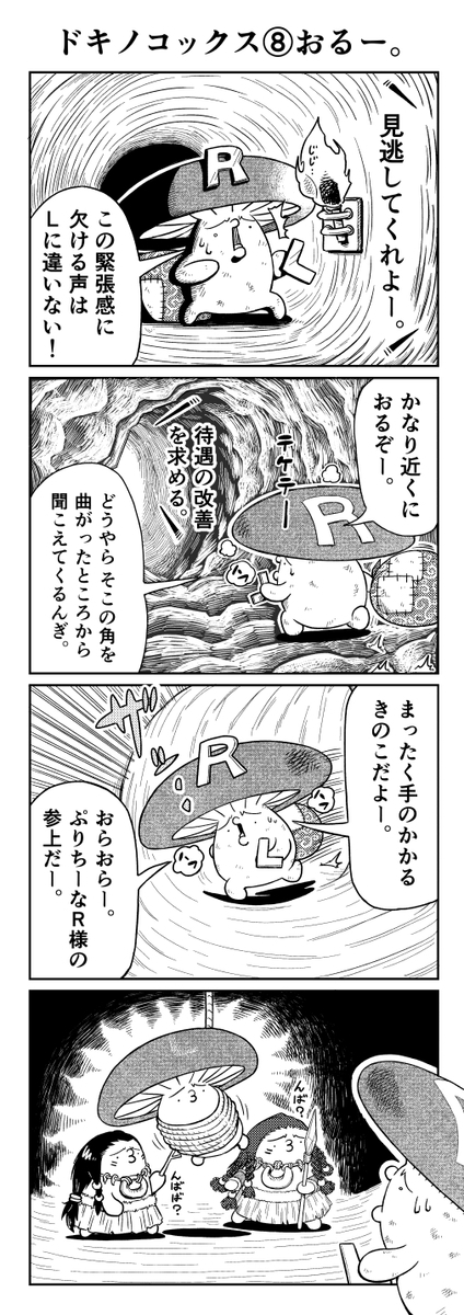 f:id:ohimanakinoko:20200501174727j:plain