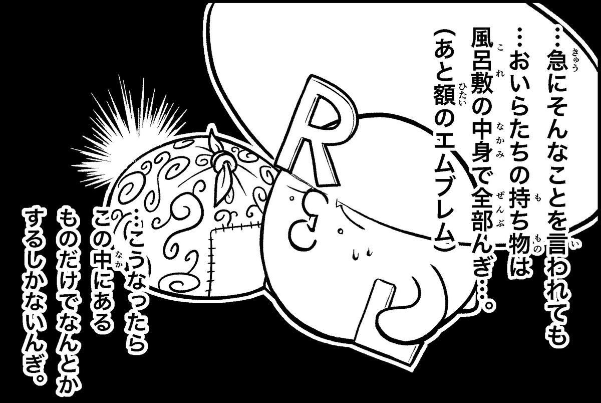 f:id:ohimanakinoko:20210205183232j:plain