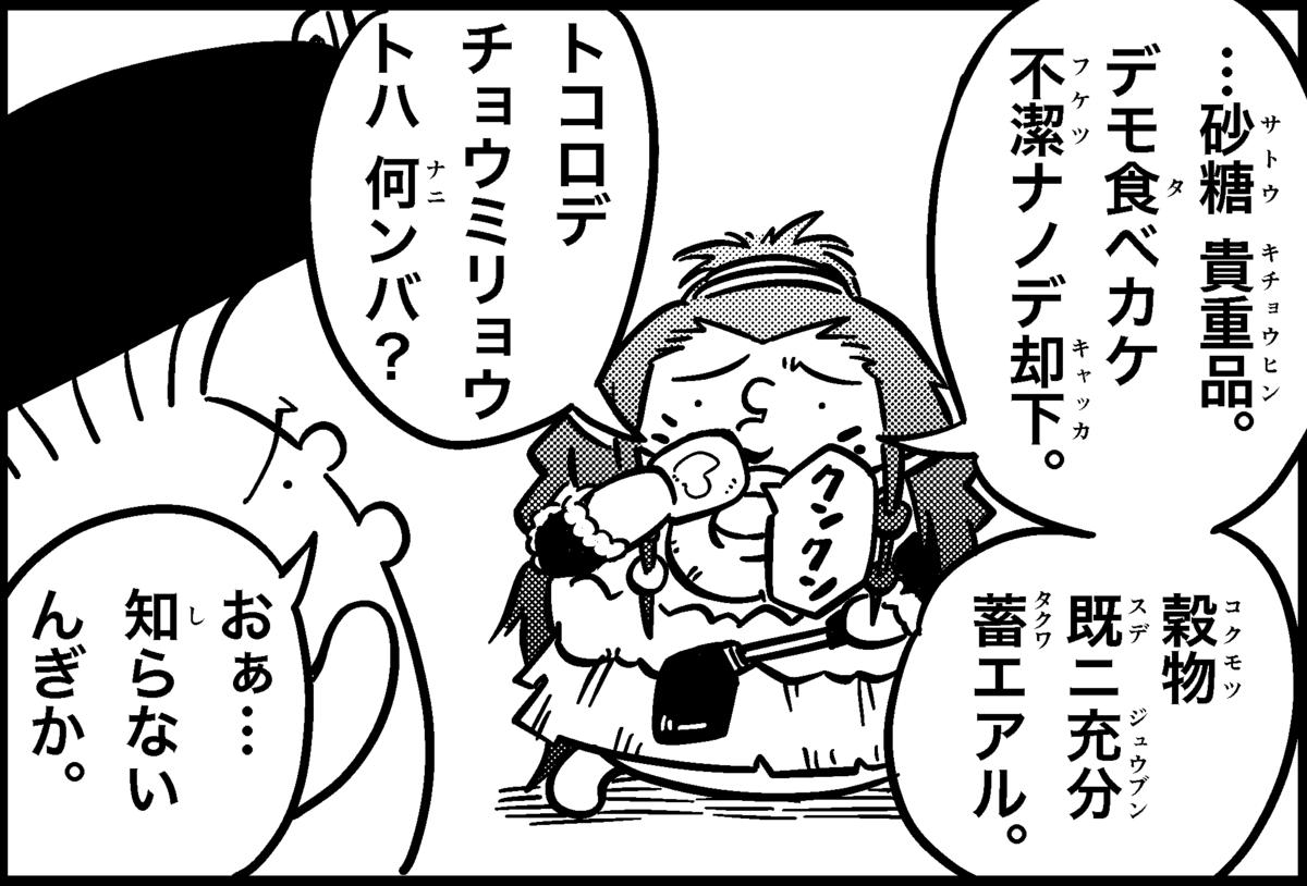 f:id:ohimanakinoko:20210211094314p:plain