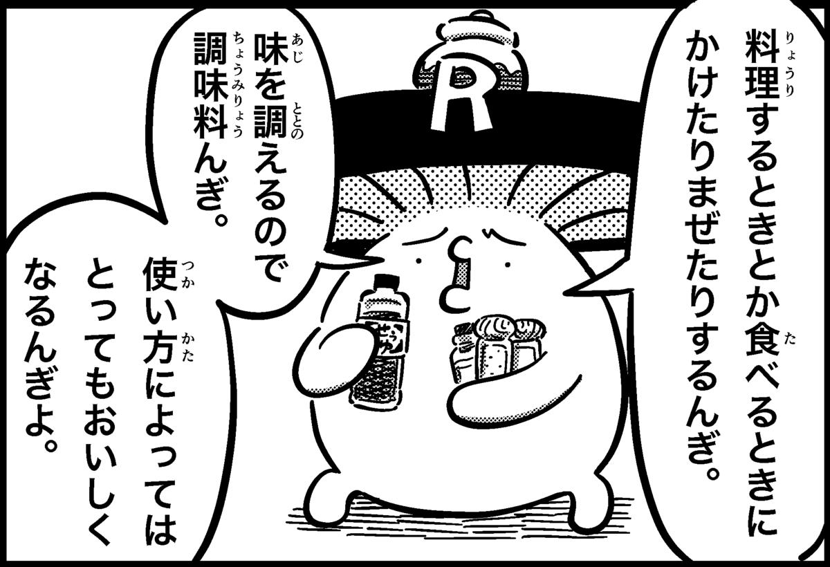 f:id:ohimanakinoko:20210211094328p:plain