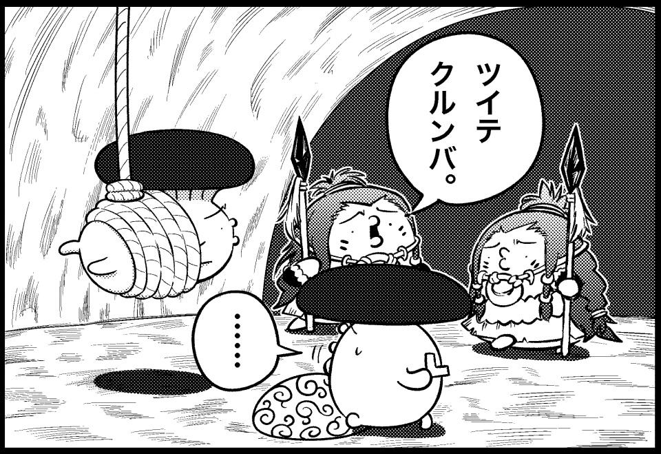 f:id:ohimanakinoko:20210219191229j:plain