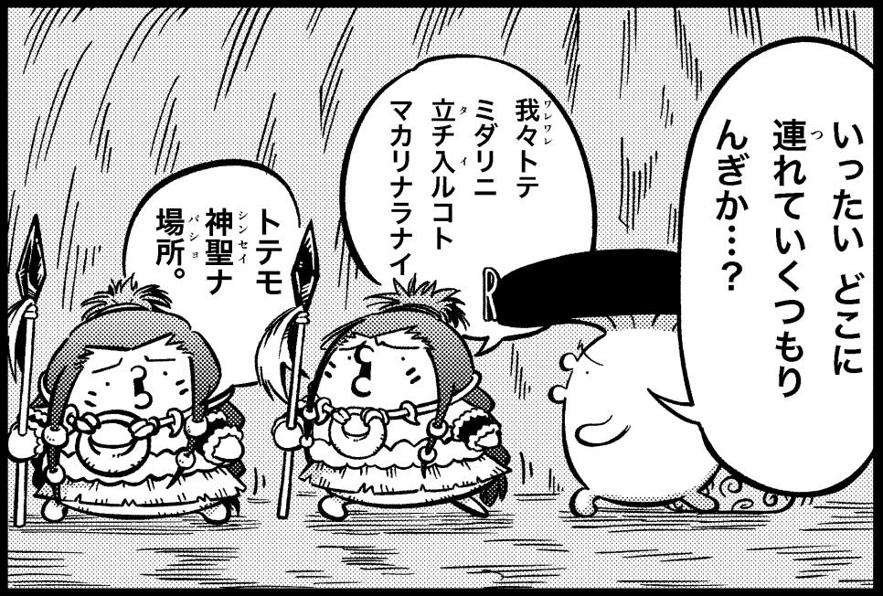 f:id:ohimanakinoko:20210226193109j:plain