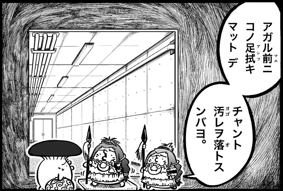 f:id:ohimanakinoko:20210226193201j:plain