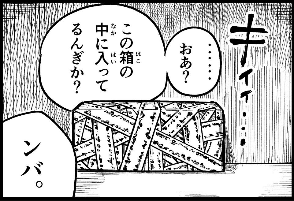 f:id:ohimanakinoko:20210326195728j:plain