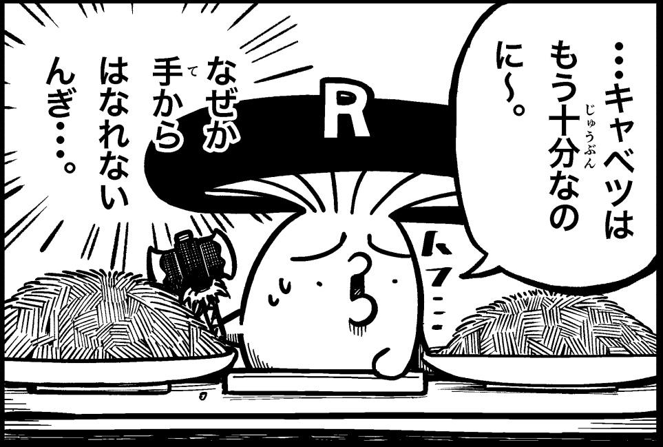 f:id:ohimanakinoko:20210409193650j:plain