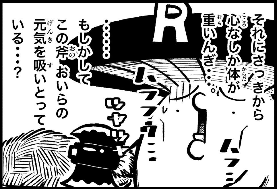 f:id:ohimanakinoko:20210409193706j:plain