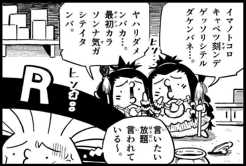 f:id:ohimanakinoko:20210430191201j:plain