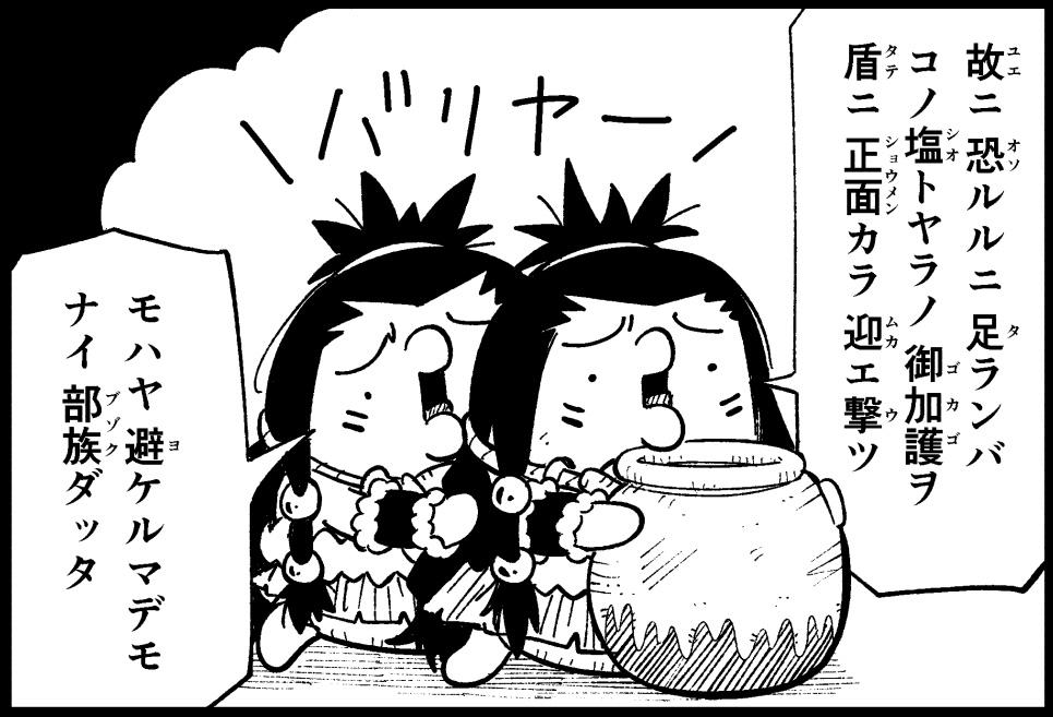 f:id:ohimanakinoko:20210512140236j:plain