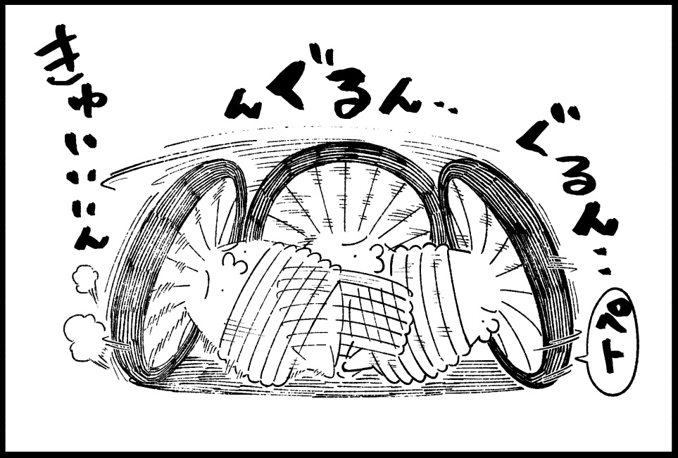 f:id:ohimanakinoko:20210528191252j:plain
