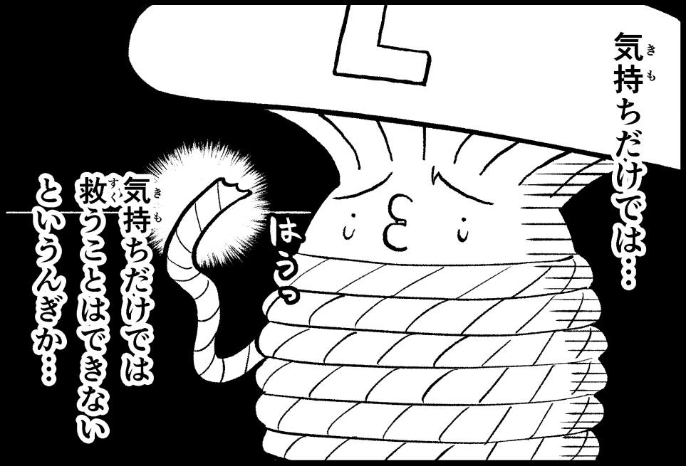 f:id:ohimanakinoko:20210709194418j:plain
