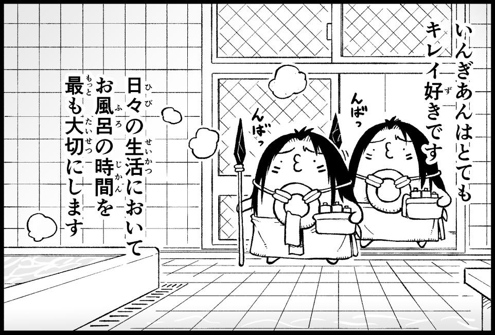 f:id:ohimanakinoko:20210716183100j:plain