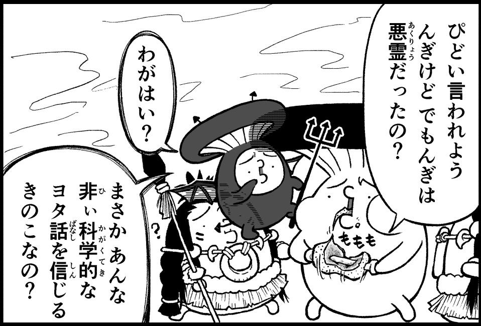 f:id:ohimanakinoko:20210730201421j:plain