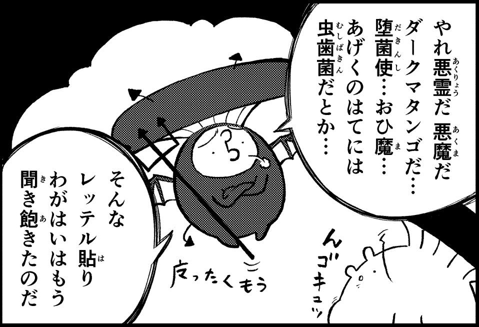 f:id:ohimanakinoko:20210730201443j:plain