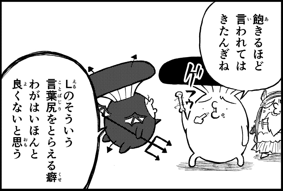 f:id:ohimanakinoko:20210730201458j:plain