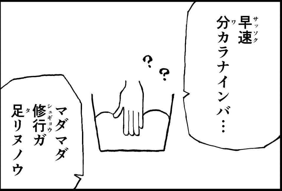 f:id:ohimanakinoko:20210903151835j:plain