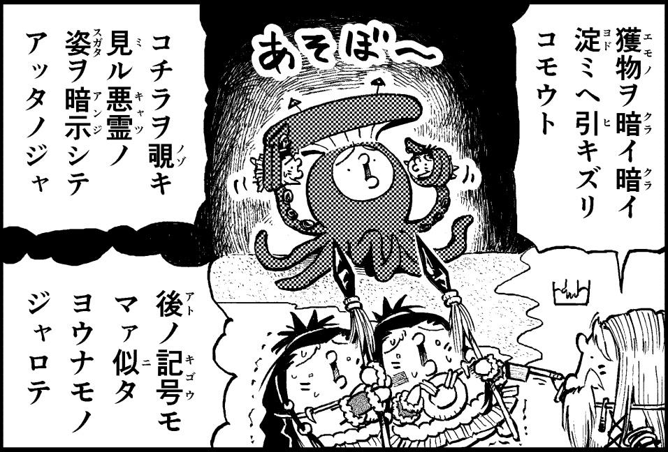 f:id:ohimanakinoko:20210910130909j:plain