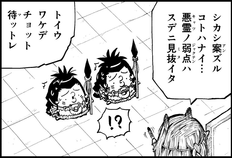 f:id:ohimanakinoko:20210910130922j:plain