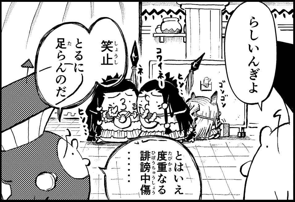 f:id:ohimanakinoko:20210910130932j:plain