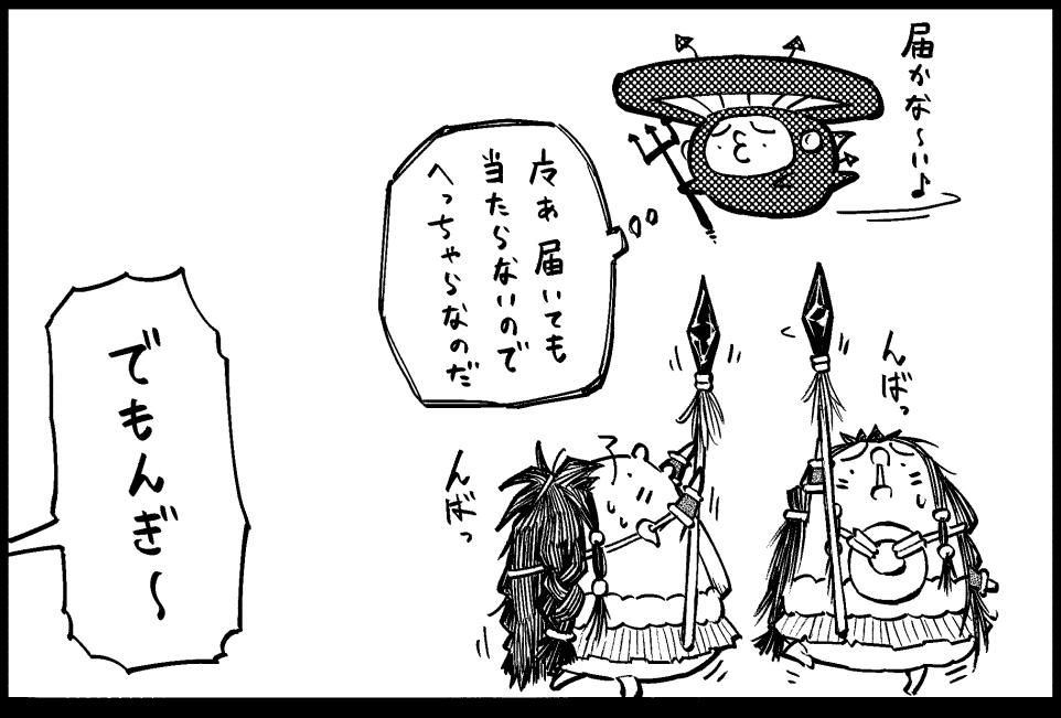 f:id:ohimanakinoko:20210917152515j:plain
